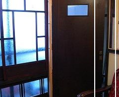 リビング ドア設置 5