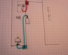 間接照明の配線 1