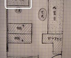 彼部屋 PC机周辺 左壁