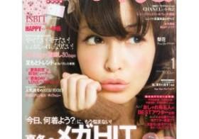 雑誌掲載・・・の不覚報告