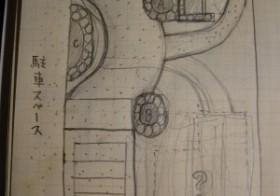 玄関アプローチ3