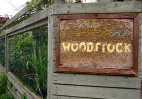 WOODSTOCKさんとウッドフェンス計画
