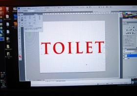トイレとりあえずの改装5