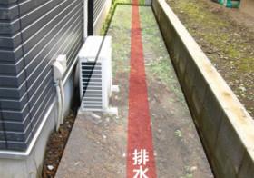 西側の小道 排水計画2