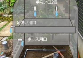 玄関アプローチ前の小庭12 手洗い場1