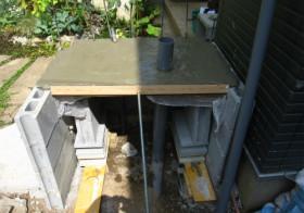 玄関アプローチ前の小庭22 手洗い場11
